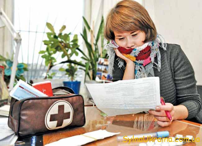 Обрах. лікарняного