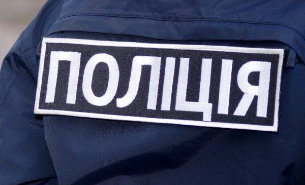 Поліція-2-696x493-600x400-600x365