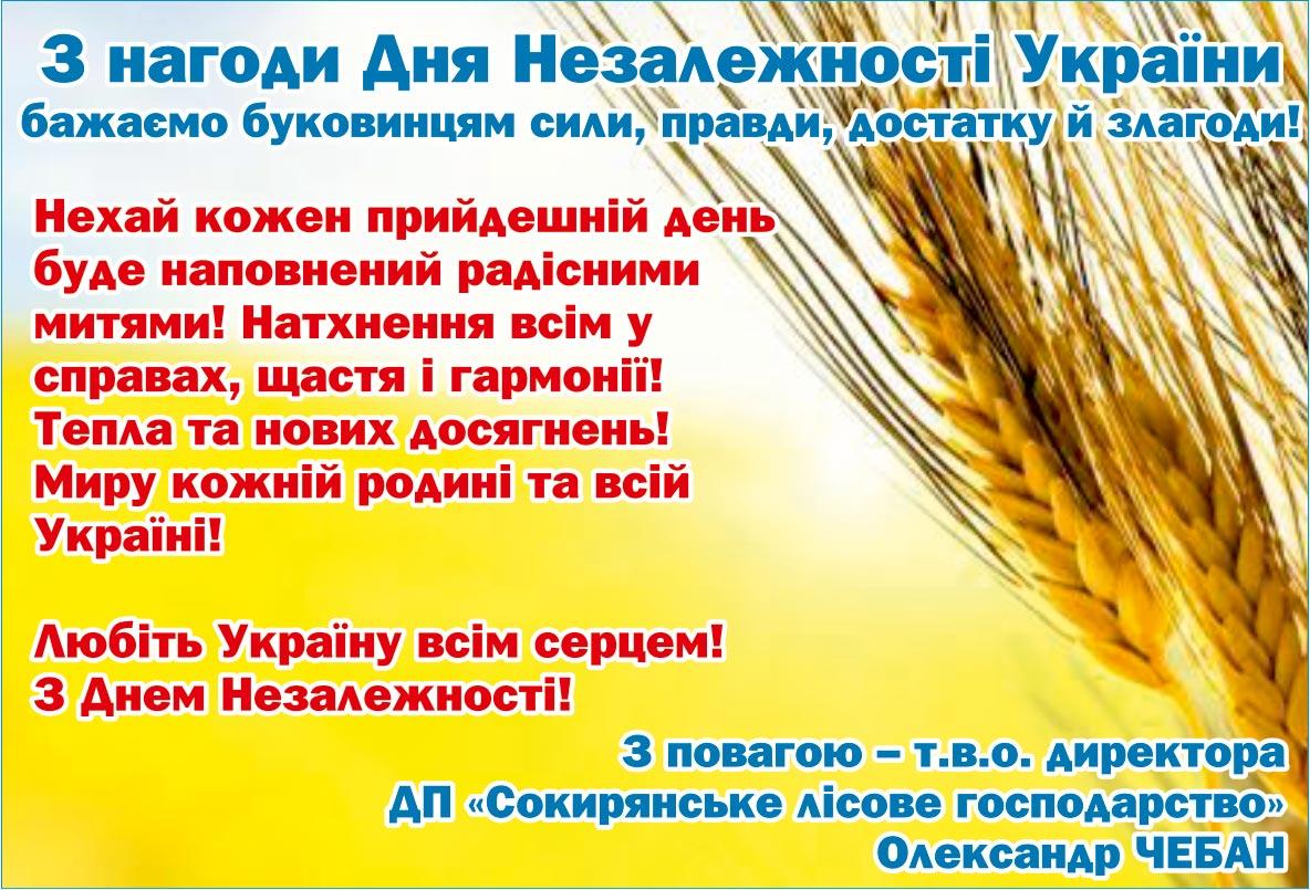 изображение_viber_2020-08-21_08-48-09