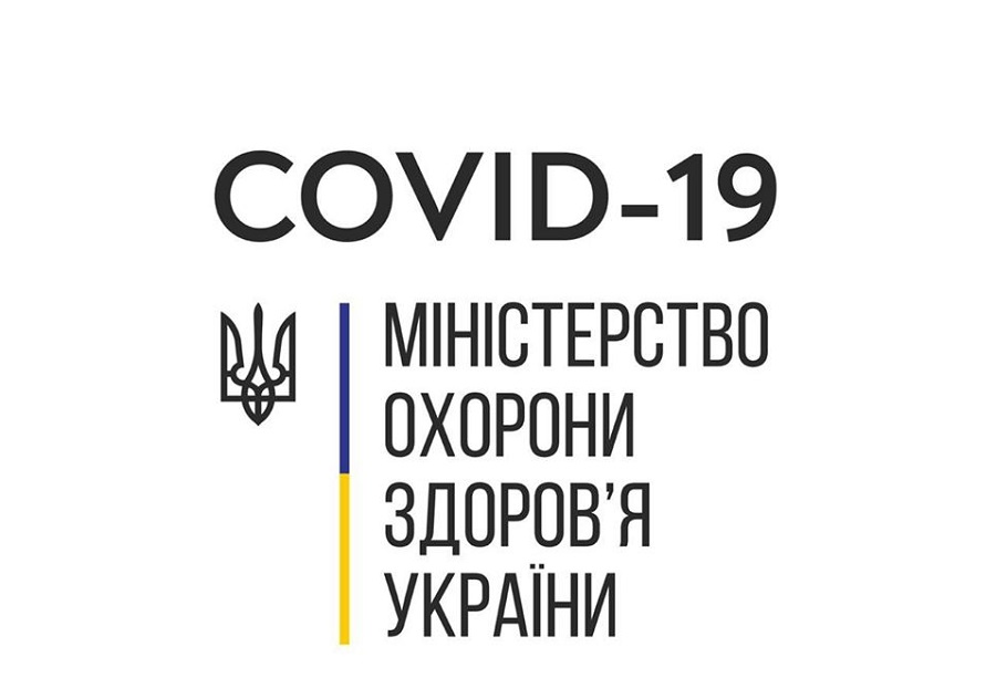 моз коронавірус