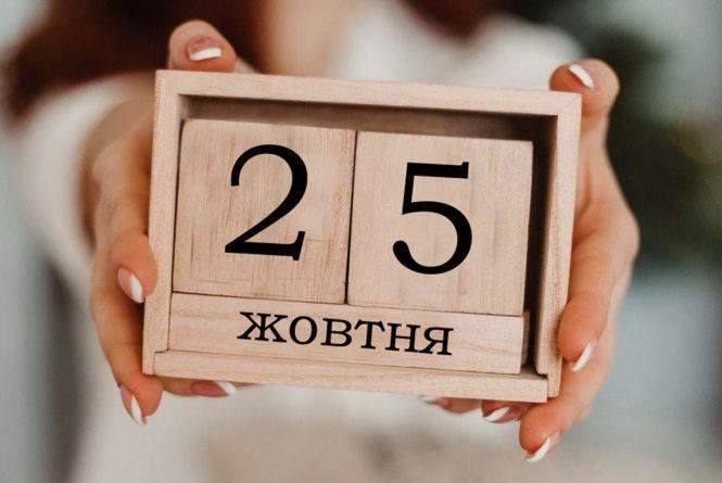 1918459-mistsevi-vibori-2020-sogodni-pochinaetsya-viborcha-kampaniya