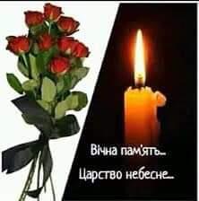 FB_IMG_1632235090425 (1)