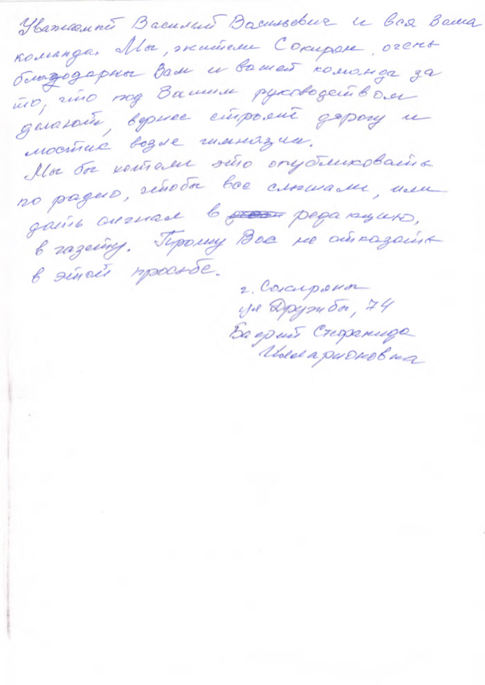 IMG_3911