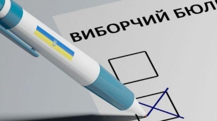 d7c408b-vybory