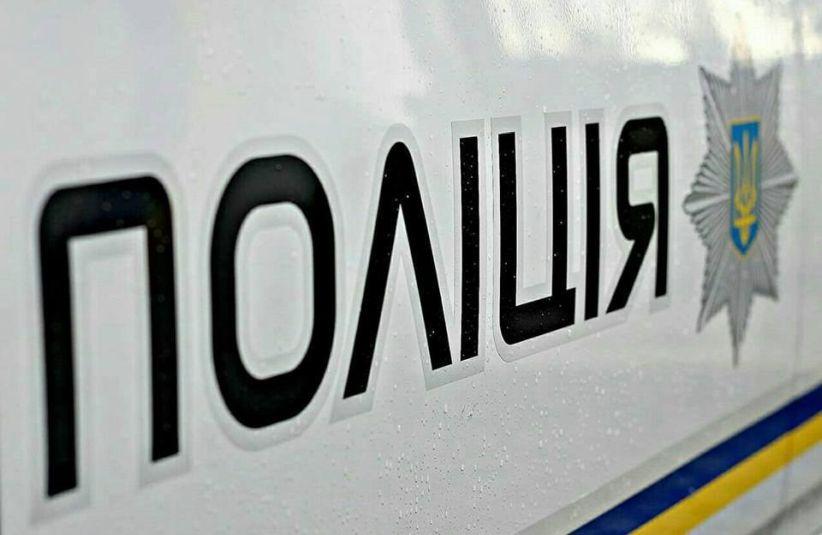 police123-1