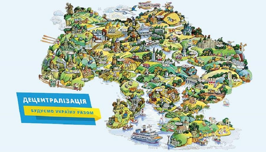 reformi-v-Ukraini_detsentralizatsiya_thumb