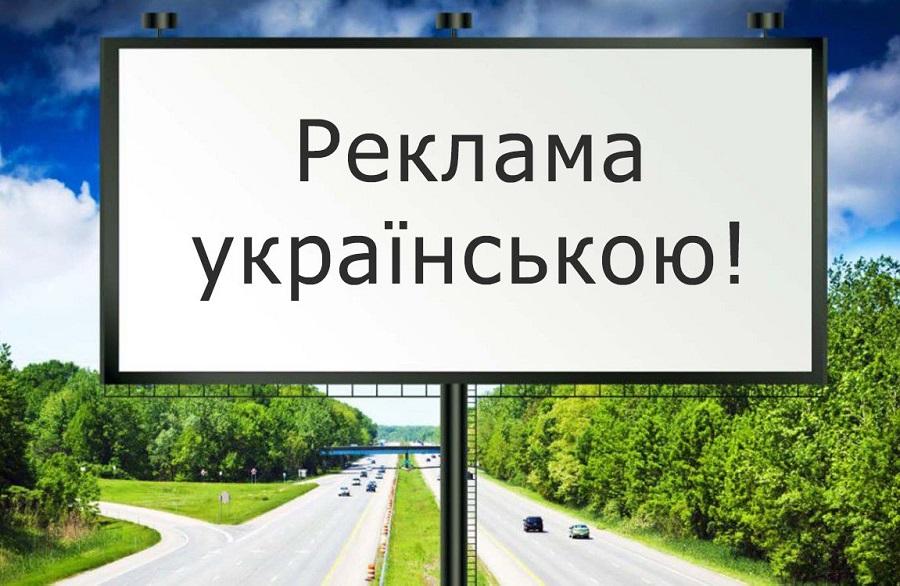 reklama_iz_2