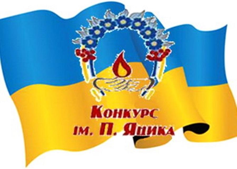 yatsika1