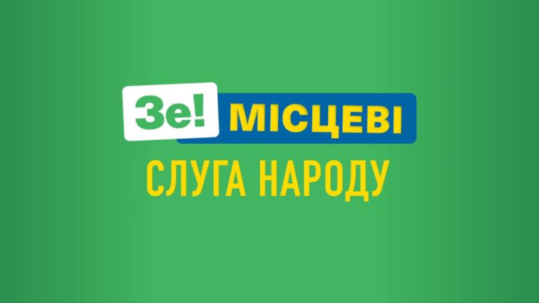 ze_miscevi-777x437